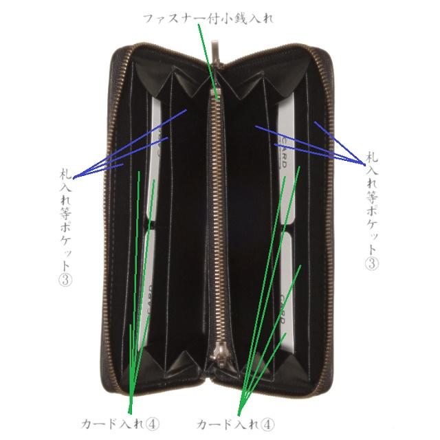 博多織 波筬長財布(ファスナー付) ピンク