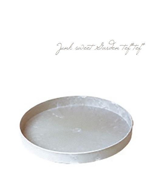 プラソーサー36cm ホワイト