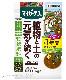 【肥料】 マイガーデン粒状肥料 1.3kg