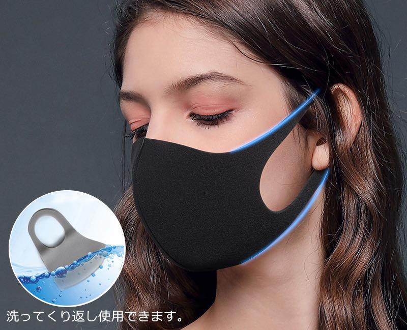 【GIO&GIA】 洗って使える!3Dウレタンマスク 【ライトグレー】