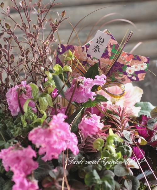 tef*tef*寄せ植え<BR>2015 * no.122 *<BR><BR>お正月の迎春の寄せ植え