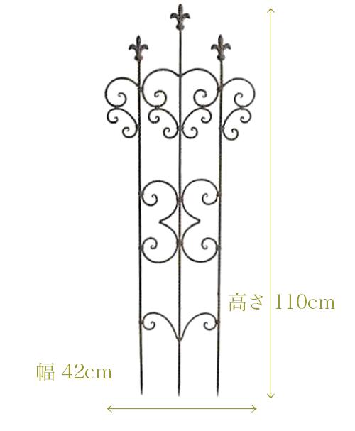 【雑貨】 ラスティー・トレリス Sサイズ