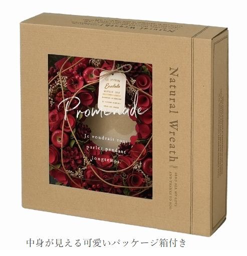 【秋・ハロウィン】 ナチュラルリース 『秋の色気』 Lサイズ