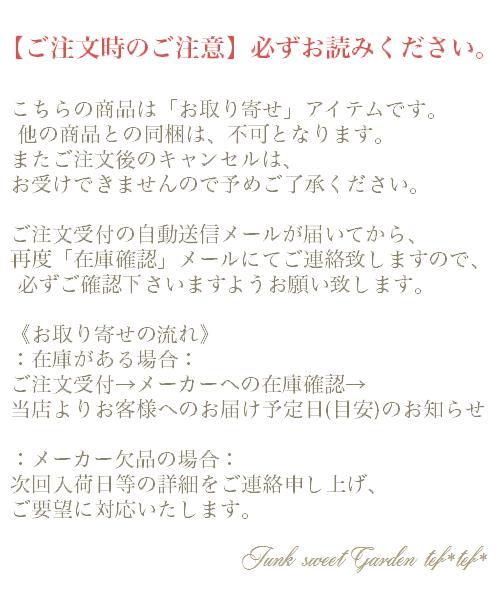 【雑貨】 パウダーレース・ローズスタンド 3点セット