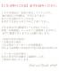 【雑貨】 パウダーレース・フラワースタンド 3点セット