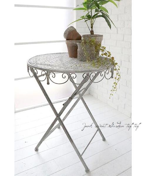 パウダーレース・ガーデンテーブル