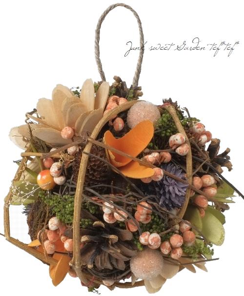 【秋・ハロウィン】 ナチュラルボール 『森の音楽祭』