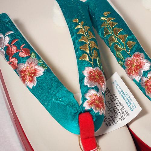 桜と藤刺繍鼻緒草履 ターコイズブルー