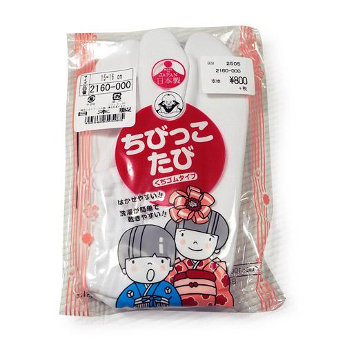 七五三3歳被布セット 菊と手毬水色 女の子 3歳着物 式部浪漫 石田愛商店
