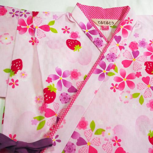 子供用甚平_女の子(桜といちご)※80cmのみ