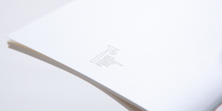 オリジナルノート ホワイト