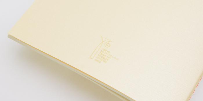 オリジナルノート クリーム