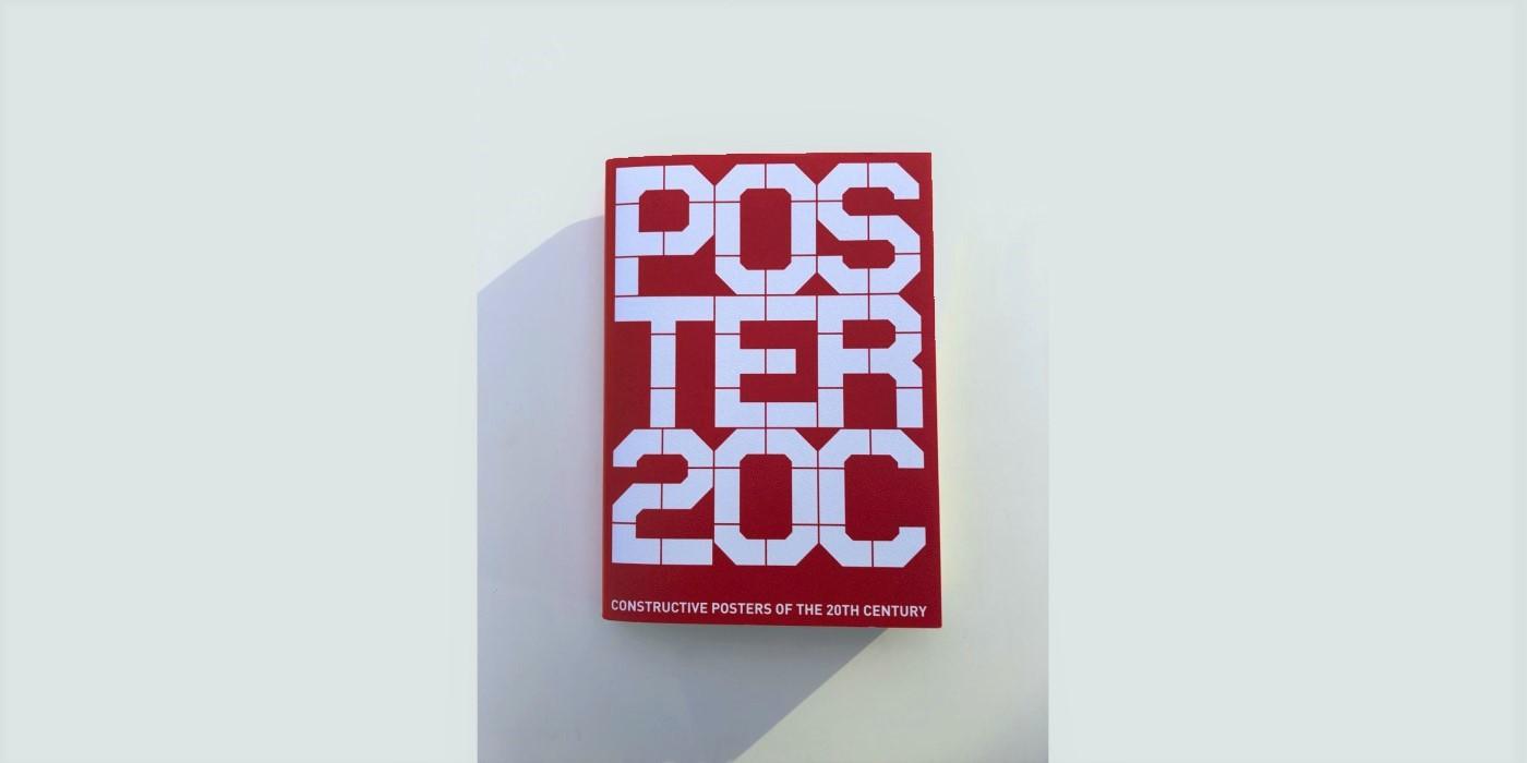 20世紀のポスター[図像と文字の風景] 展覧会公式図録