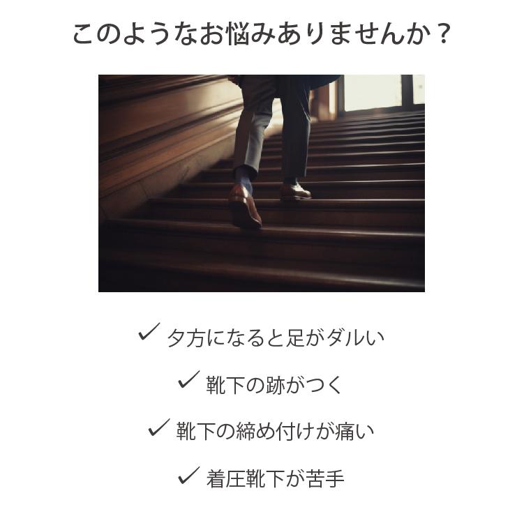 IFMC.(イフミック)ビジネス靴下(1足)