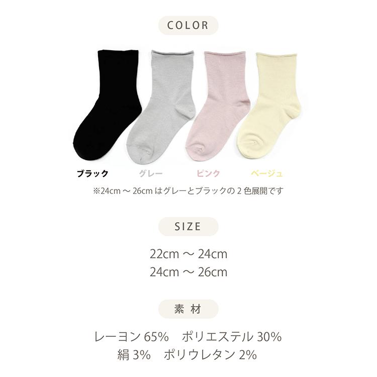 【一般医療機器】特許技術IFMC.(イフミック)温泉靴下
