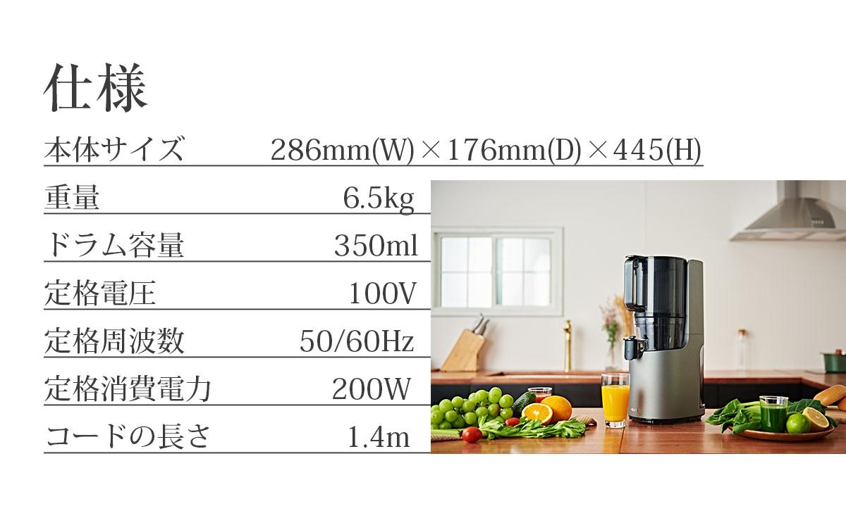 最新機種 ヒューロムスロージューサー H-200 選べる野菜セット付  hurom 低速ジューサー コールドプレスジューサー