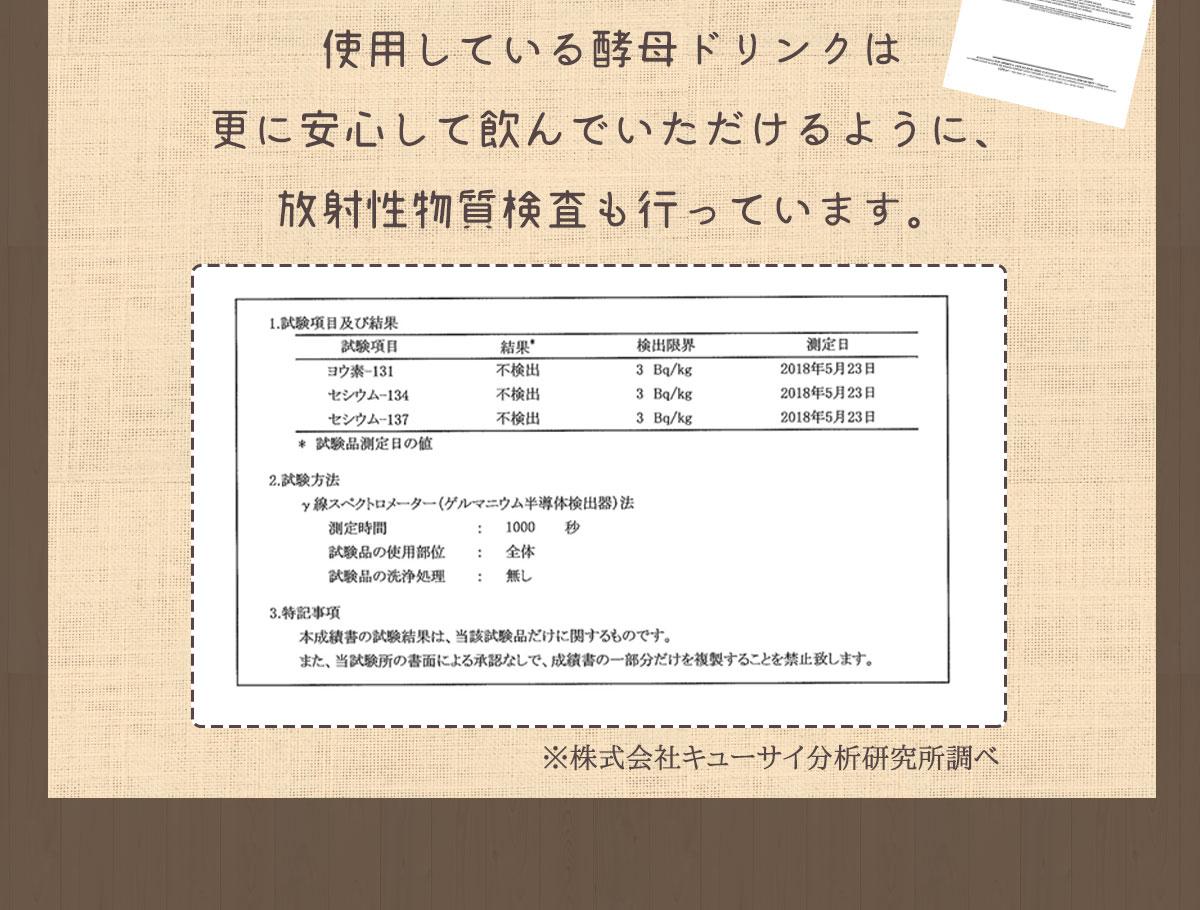 食品添加物無添加 ピカベジスムージー ナッチュ (1パック:200ml)  天然酵母 にんじん繊維 ファイバー 【メール便対応】
