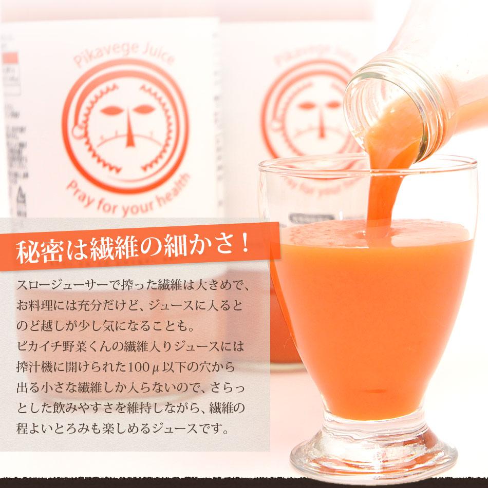 繊維入りにんじんりんごレモンジュース 1000ml×3本 栄養機能性食品(ビタミンA) 人参ジュース 食べるジュース ミックスジュース 飲み切りサイズ 食物繊維