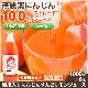 繊維入りにんじんりんごレモンジュース 1000ml×6本 栄養機能性食品(ビタミンA) 人参ジュース 食べるジュース ミックスジュース 飲み切りサイズ 食物繊維