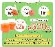 にんじんジュース1dayセット(にんじん1kg・りんご1個・レモン1個)農薬・化学肥料不使用人参 ゲルソン療法 人参ジュース 約620cc分 お試し 1日分