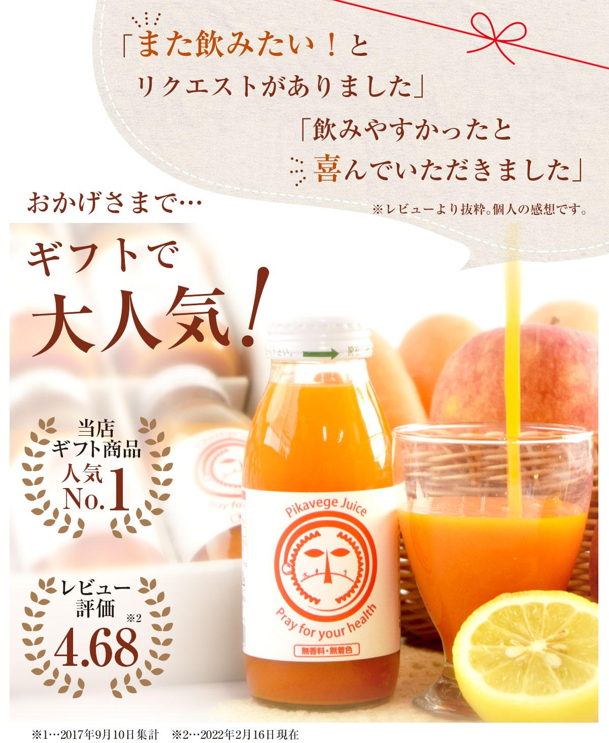 (ギフト用)繊維入りにんじんりんごレモンジュース 200ml×10本 人参ジュース お祝い 敬老の日 お中元 お歳暮 飲み切り ビタミンA 食物繊維