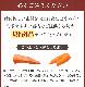 にんじんジュース定番セット(にんじん5kg+りんご5個+レモン5個) 国産 農薬・化学肥料不使用 訳あり B品 規格外 人参ジュース ゲルソン療法 送料無料