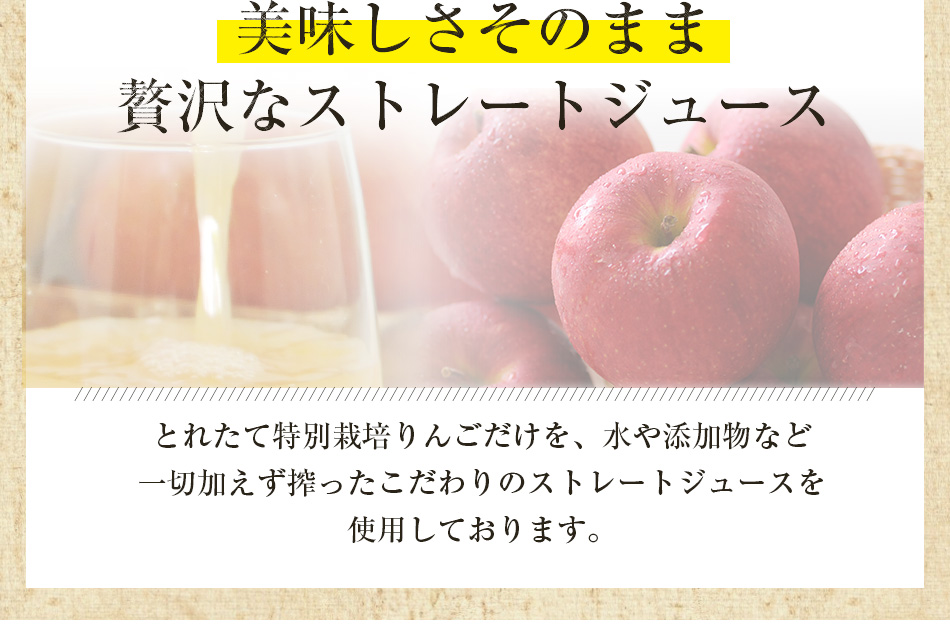 手摘みカシスde人参ジュース 1箱 100cc×30パック 冷凍ジュース にんじんジュース ミックスジュース 国産カシス 送料無料