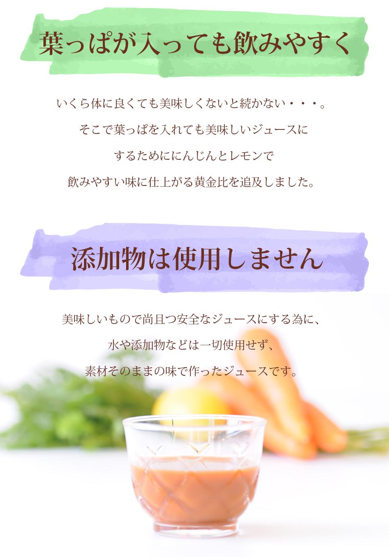 (定期購入)冷凍ピカベジジュース(人参+人参の葉+レモン) 33パック 1箱(100cc×33p) 人参ジュース 青汁 国産無農薬人参 コールドプレス製法 無添加 無加糖 無加水 妊活 送料無料