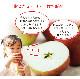 青森県産 葉とらずりんご 1kg箱 訳あり B品 成田りんご園 特別栽培農産物 特許取得  陽向果