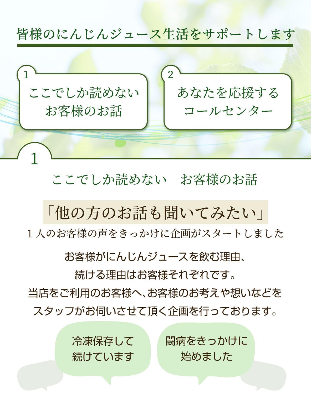 無添加 人参ジュース ピュアキャロップル 900ml×2本(常温ピカベジジュース) ゲルソン療法 栄養機能食品(ビタミンA) ストレートジュース