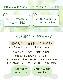 無添加 人参ジュース ピュアキャロップル 900ml×3本(常温ピカベジジュース) ゲルソン療法 栄養機能食品(ビタミンA) ストレートジュース 送料無料