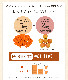 【送料無料】無農薬にんじん野菜セット(無農薬にんじん5kg+りんご2kg)【にんじんジュース キット】【コールドプレスジュース用】【朝食キット】