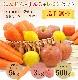 【送料無料】無農薬にんじん野菜セット(無農薬にんじん5kg+りんご3kg+レモン500g)【にんじんジュース キット】【コールドプレスジュース用】【朝食キット】