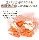 【送料無料】無農薬にんじん野菜セット(無農薬にんじん3kg+りんご2kg+レモン2kg)【にんじんジュース キット】【コールドプレスジュース用】【朝食キット】
