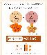 【送料無料】無農薬にんじん野菜セット(無農薬にんじん3kg+りんご2kg)【にんじんジュース キット】【コールドプレスジュース用】【朝食キット】