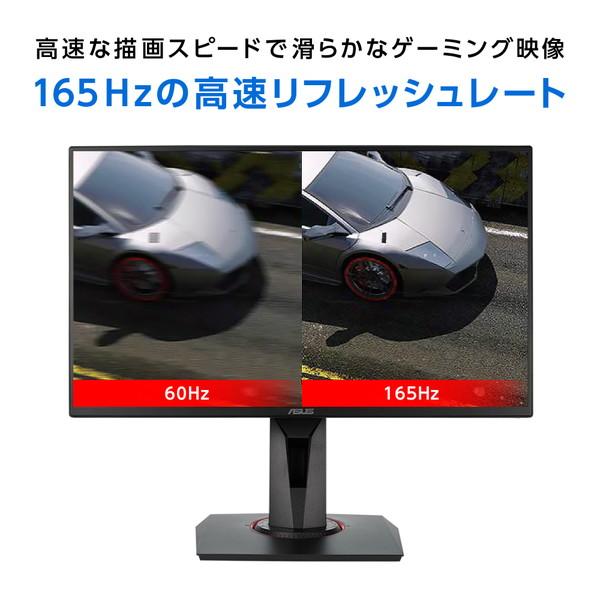 【アウトレット】 ASUS VG278QR 数量限定/箱不良品