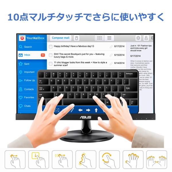 【アウトレット】 ASUS VT229H 数量限定/箱不良品