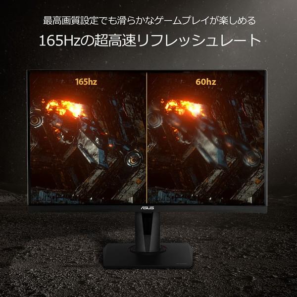 【アウトレット】 ASUS VG27AQ 数量限定/箱不良品