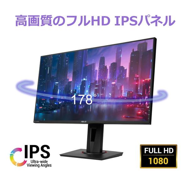 【アウトレット】 ASUS VG279Q 数量限定/箱不良品