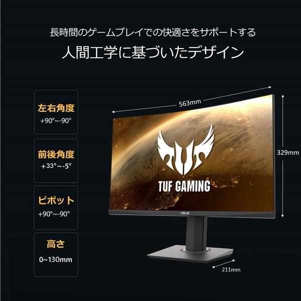 【アウトレット】 ASUS VG259Q 数量限定/箱不良品