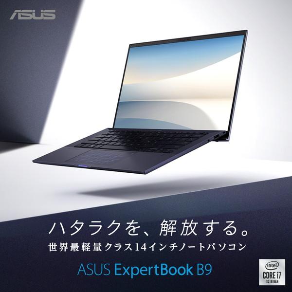 【数量限定福袋】 ASUS ノートPC&モニター