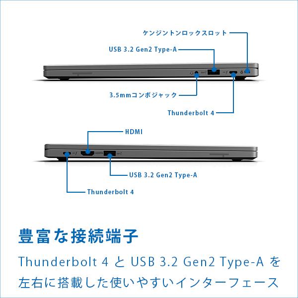 Intel® NUC M15 Laptop 【ノートPC】