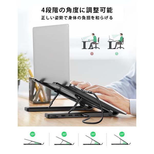 UGREEN X-Kit ノートPCスタンド+USB Type-C マルチハブ