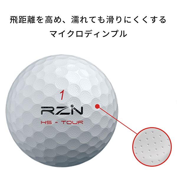 RZN Golf HS-TOUR 4ピース ゴルフボール 12個入り 1ダースセット