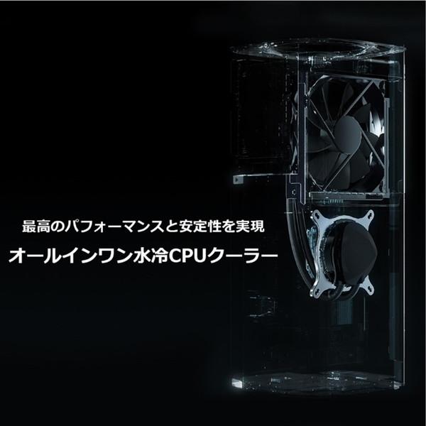 【アウトレット】 ASUS PA90-M9112ZN 数量限定/箱不良品