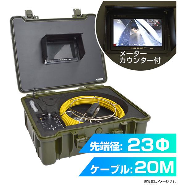 [CARPSCA21] 配管用内視鏡スコープ premier 20M メーターカウンター付き