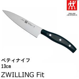 [32985-131] ペティナイフ 刃渡り:13cm フィット/Fit 肉・野菜・魚・果物 小型包丁・洋包丁・万能・庖丁★