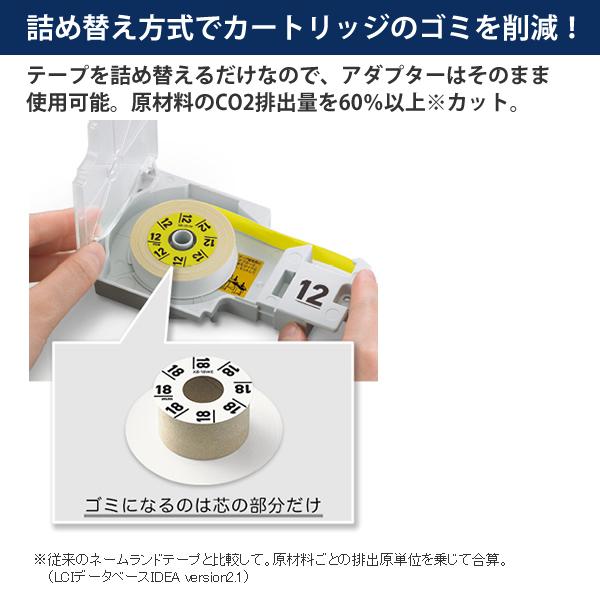 [EC-K10SET] ラベルライター Lateco(ラテコ) (本体+テープ3本セット)