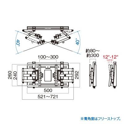 [MH-475B] HAMILeX(ハミレックス) 薄型テレビ壁掛金具 角度調節タイプ(前後チルト/左右首振り) ブラック (〜43V型)