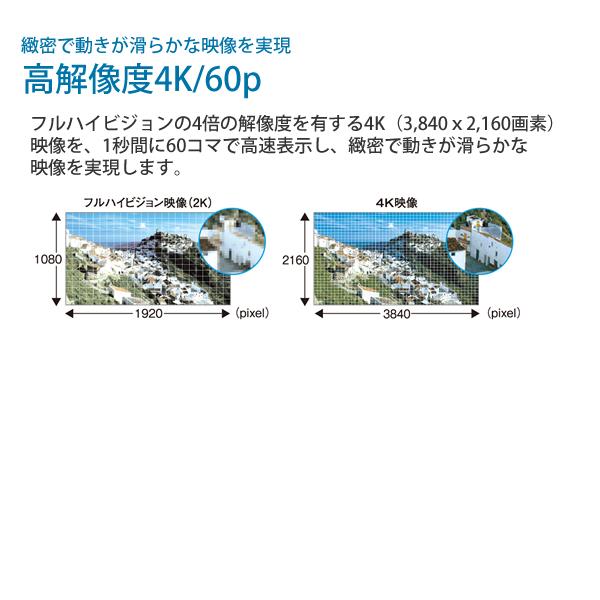 [DP-UB45-K] Ultra HD ブルーレイディスク/DVDプレーヤー(再生専用) ブラック